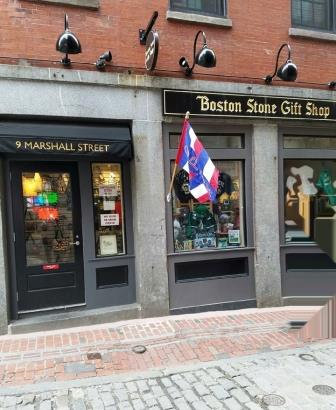 Boston Spice at the Boston Stone Gift Shop on the Freedom Trail nea Faneuil Hall