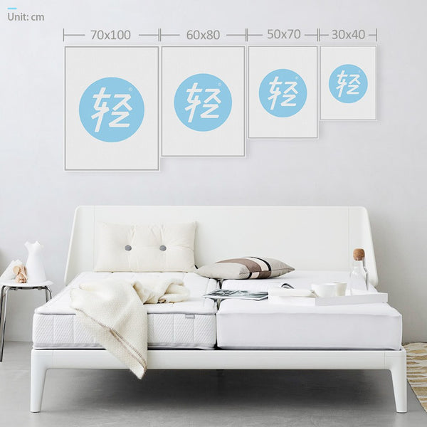 Modern Minimalist Inspirational Life Zen Quotes on Silk Canvas - Perfect for Hanging without FramingWall Art Painting & Calligraphy,  - Things to Zen About