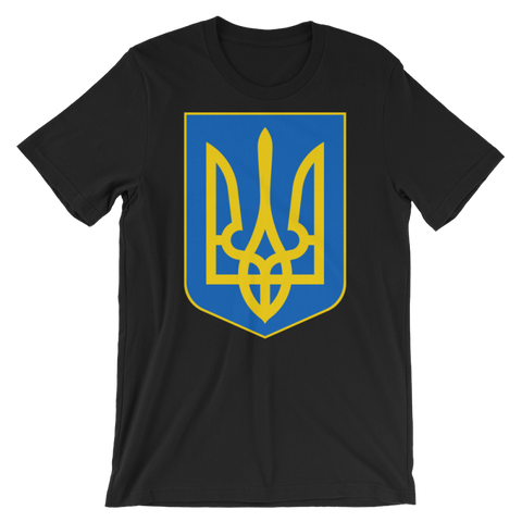 Ukraine National State Emblem T-Shirt - S - Apparel T-Shirts