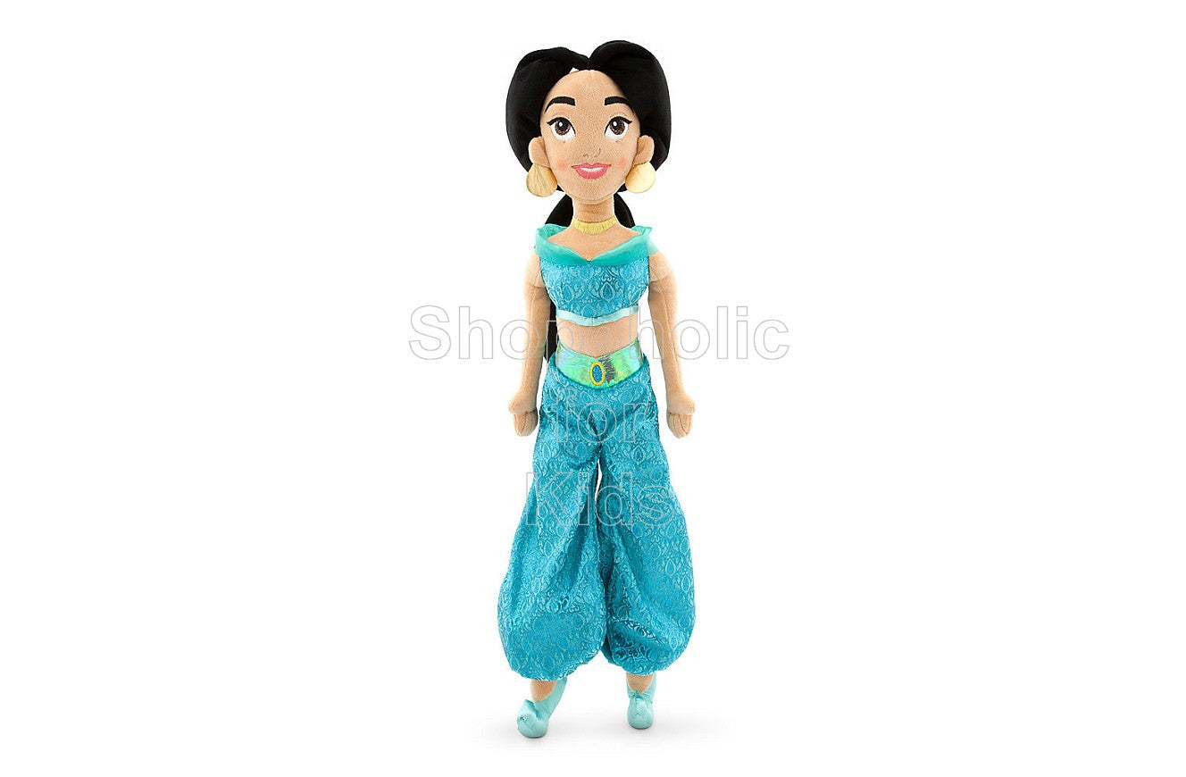 "Jasmine Plush Doll - 20"" - Shopaholic for Kids"