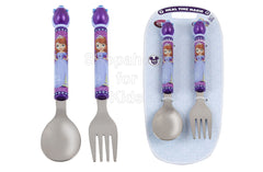 Disney Sofia Flatware Set - Shopaholic for Kids