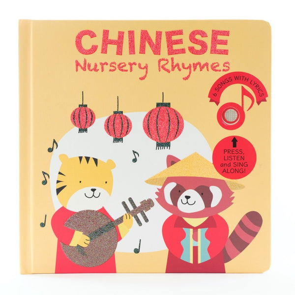 Cali's Books Chinese Nursery Rhymes