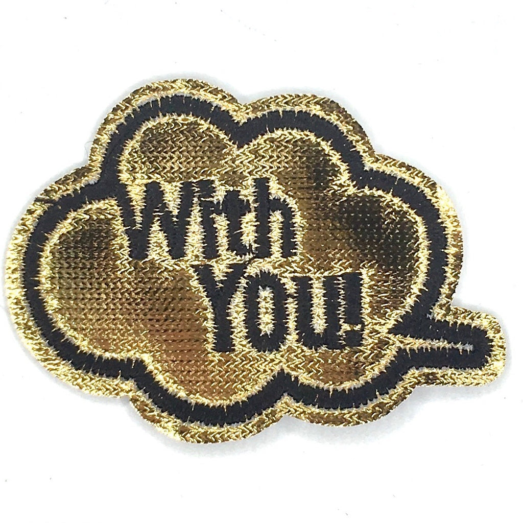 Gouden Tekstwolk Met Tekst With You Patch