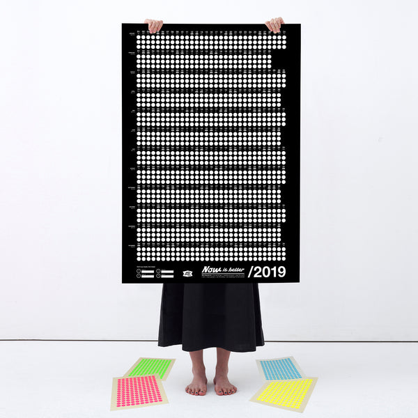 NOW IS BETTER / Wall Calendar 2019 / Black