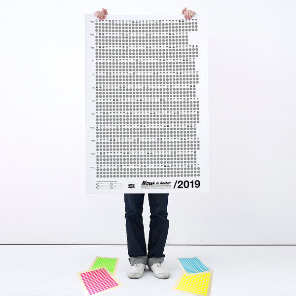 NOW IS BETTER / Wall Calendar 2019 / White