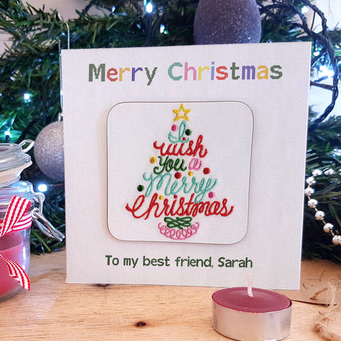 Embroidered Christmas Tree Personalised Greeting Card Coaster Gift - Ideal for Secret Santa. Showing coaster attached to card