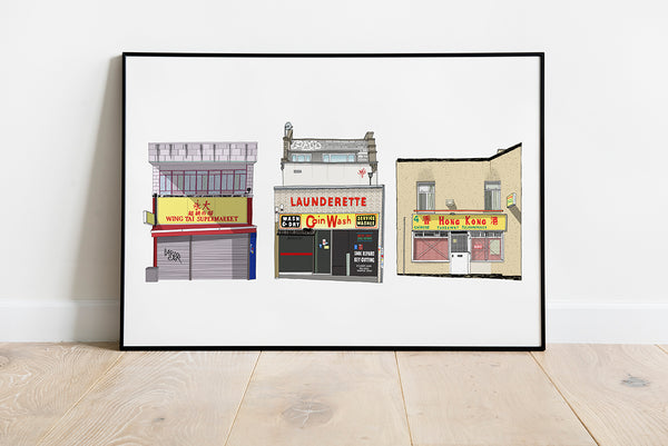 """Shopfront Trio #1"" Art Print"