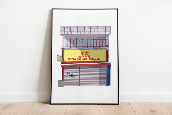 A3 Wing Tai Shopfront Art Print