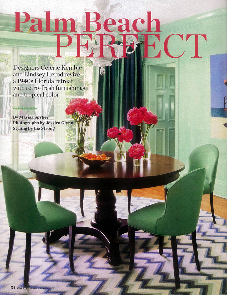 Coastal Living March 2016 - Celerie Kemble and Lindsey Herod - Custom Catalyst rug