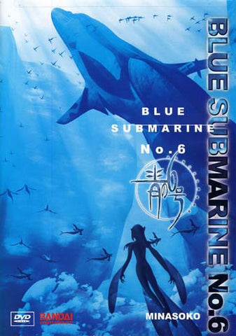 Blue Submarine No. 6 - Minasoko (Vol. 4) DVD Movie