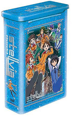 Stellvia - Foundation (Vol. 1) (Collector's Box) (Boxset) DVD Movie