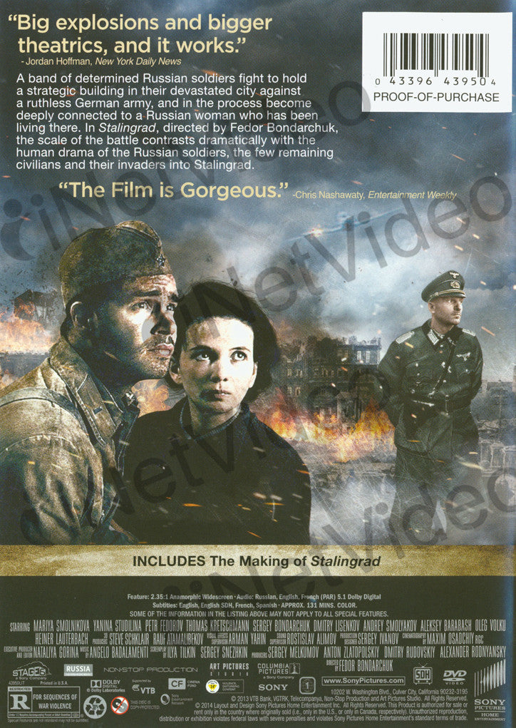 Stalingrad on DVD Movie
