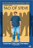 The Tao of Steve DVD Movie
