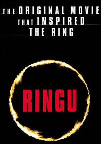 Ringu (Widescreen) DVD Movie