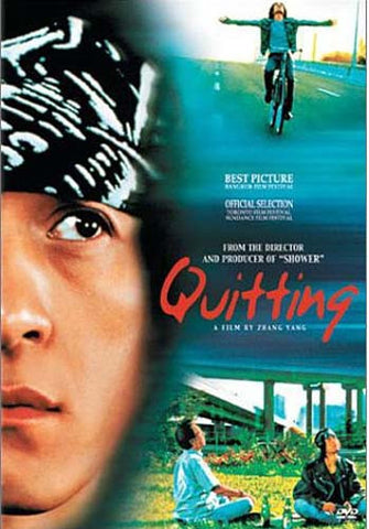 Quitting DVD Movie
