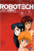Robotech E4: Masters 1 - Elements Of Robotechnology IV (Japanimation) DVD Movie