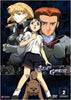 Blue Gender - Volume 2 (Japanimation) DVD Movie