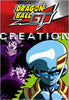 Dragon Ball GT - Création (Vol.3) DVD Movie