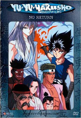 Fichiers Yu Yu Hakusho Ghost - No Return (Japanimation) DVD Movie