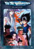 Yu Yu Hakusho Ghost files - No Return (Japanimation) DVD Movie