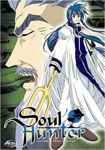 Soul Hunter - Volume 4: Game of Kings (Japanimation) DVD Movie