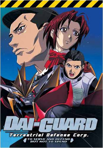 Dai-Guard - Volume 2: Servir et défendre, mais ne pas dépenser (Japanimation) DVD Movie