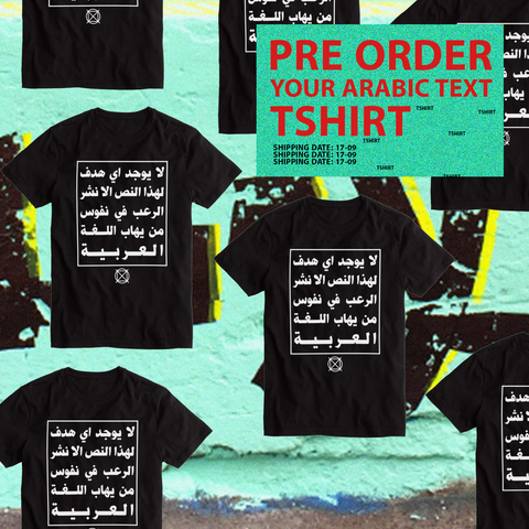 Arabic Text Tshirt