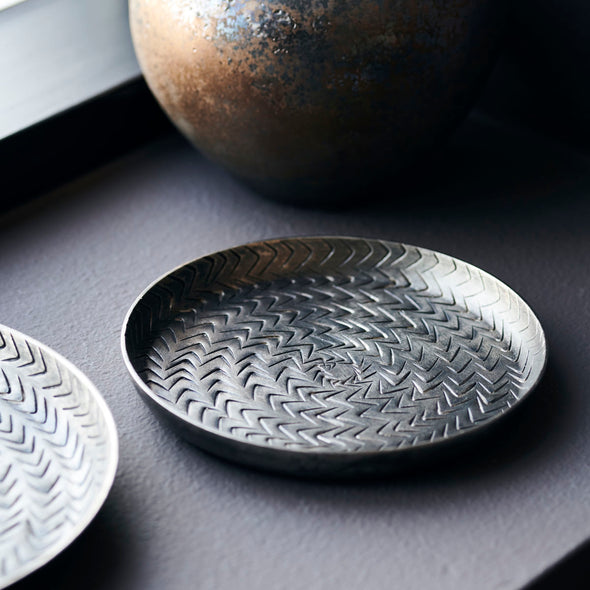Brushed Black Metal Tray - Small - Metal Tray - Trinket Tray - Trays - Decor - Display Pieces - Home Decor - Tailor & Forge