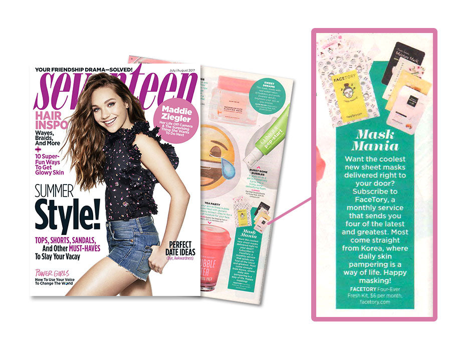 Seventeen Magazine July/August 2017 Feature
