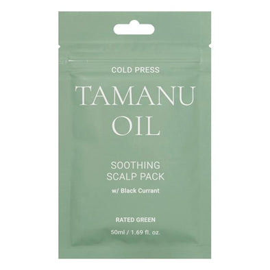 Rated Green Cold Press Tamanu Oil Soothing Scalp Pack Hair Care Rated Green