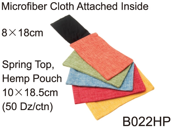 B022HP - Wholesale Hemp Eyewear Pouch with Microfiber Cloth Attached