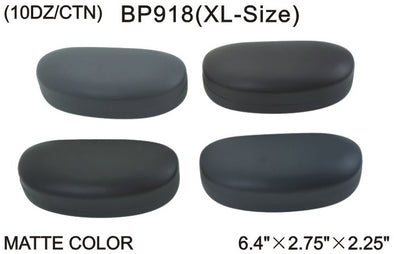 BP918 - Wholesale Extra Large Matte Colored Clam Case for Sunglasses