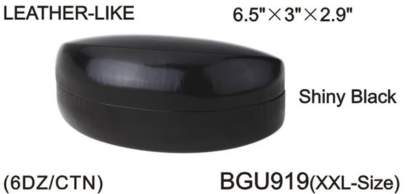 BGU919 - Wholesale Leather Like Black Clam Case for Sunglasses in Black