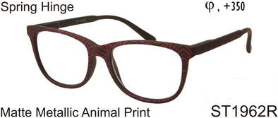 ST1962R - Women's Zebra Striped Square Reading Glasses