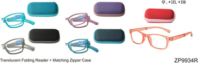 ZP9934R - Wholesale Translucent Folding Reading Glasses with Matching Case