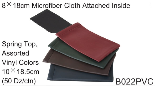 B022PVC -  Wholesale Vinyl Eyewear Pouch with Microfiber Cloth Attached