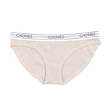 Ribbed Brief in Nude