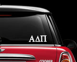 Alpha Omicron Pi Decal Sticker Graphic Greek Sorority Fraternity College