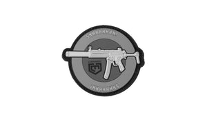 MP5 SD - PATCH (47638446086)