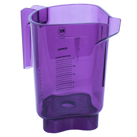 Vitamix Commercial Blender Parts and Accessories Purple Vitamix 32-ounce Advance Container Replacement JL-Hufford