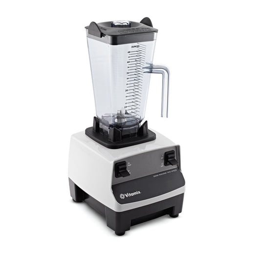 Vitamix Commercial Commercial Blenders Vitamix Drink Machine 2-Speed - 48 oz JL-Hufford