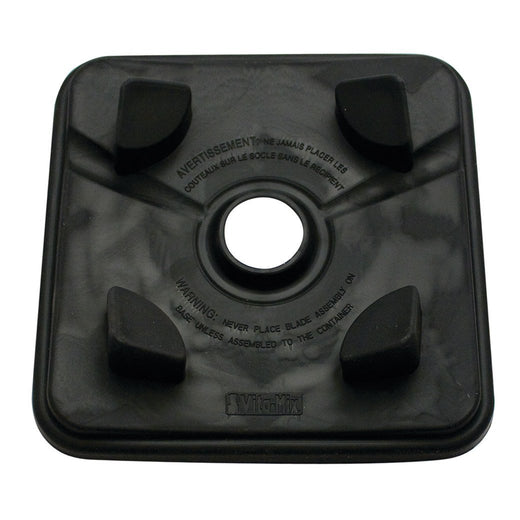 Vitamix Commercial Blender Parts and Accessories Vitamix XL Sound Reducing Pad JL-Hufford