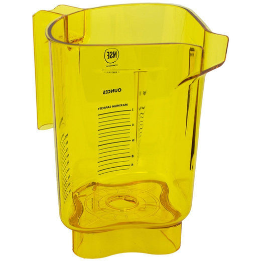 Vitamix Commercial Blender Parts and Accessories Yellow Vitamix 32-ounce Advance Container Replacement JL-Hufford