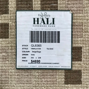 'Himalayan' Area Rug by Hali Rugs