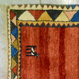 Tribal Area Rug Through Cadrys