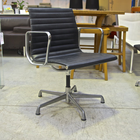 Eames Low Back Ribbed Meeting Chair by Herman Miller