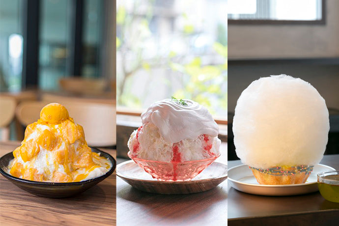 What is Japanese Kakigori ?