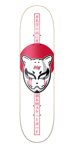 New York City Kitsune Mask Morning Wood Skateboards Deck