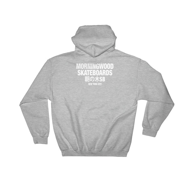 Morning Wood Skateboards New York City Flippin' Birds Pull Over Hoodie