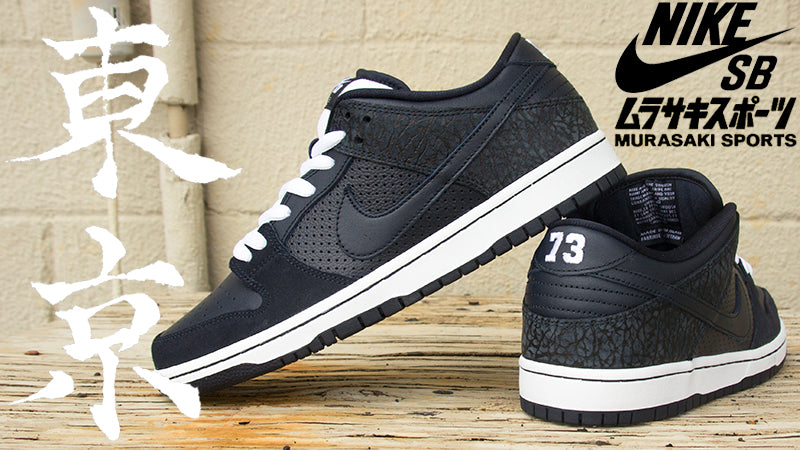 Nike SB X Murasaki Ride Life Dunk Low Quickstrike Available Now